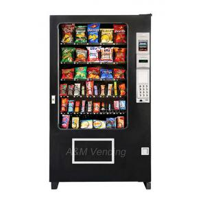 "AMS 39 Snack opt 247x296 - AMS 39"" Snack Vending Machine"