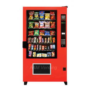 AMS Outsider Snack Machine